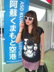 大森美知 公式ブログ/大好きな。。。 画像1