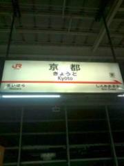 大森美知 公式ブログ/京都駅 画像2