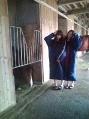 大森美知 公式ブログ/サンシャイン牧場 画像2