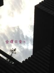 大森美知 公式ブログ/金環日食 画像1