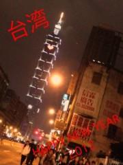 大森美知 公式ブログ/HAPPY NEW YEAR 2012 画像3