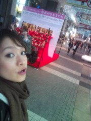 大森美知 公式ブログ/ひな祭り一色 画像1