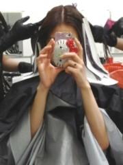 大森美知 公式ブログ/New Color〜☆ 画像1