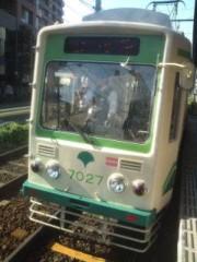 大森美知 公式ブログ/貸切電車 画像3