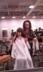 大森美知 公式ブログ/前髪きりすぎた疑惑 画像1