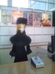 大森美知 公式ブログ/九州上陸! 画像2