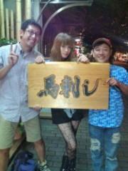 大森美知 公式ブログ/熊本のパパ兄 画像1