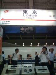 大森美知 公式ブログ/東京駅 画像1