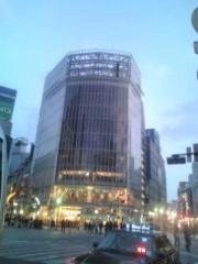 大森美知 公式ブログ/朝日にコンニチハ。 画像1