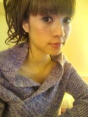 大森美知 公式ブログ/今日からずっと一緒 画像1