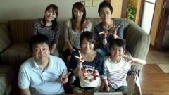 伊勢浩二(BOOMER) 公式ブログ/夢の家 画像1