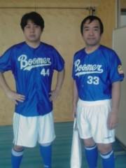 伊勢浩二(BOOMER) 公式ブログ/ありがたいお言葉 画像1