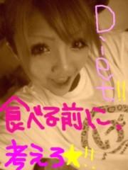金城舞美 公式ブログ/おらまいみん 画像2