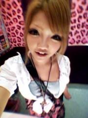 金城舞美 公式ブログ/ファンレターキャンペーン 画像1