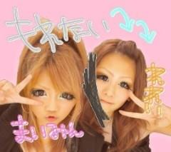 金城舞美 公式ブログ/黒肌?金髪?えっ?(笑) 画像3