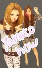 金城舞美 公式ブログ/えりぽんぽんすっぴんきにすんな 画像3