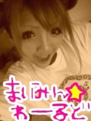 金城舞美 公式ブログ/みにーちゃんヘアー 画像1
