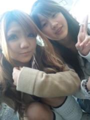 金城舞美 公式ブログ/お友達1000人できるかな〜 画像1