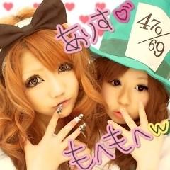 金城舞美 公式ブログ/えいが(*´д`*) 画像1