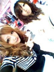 金城舞美 公式ブログ/おはようございます 画像1