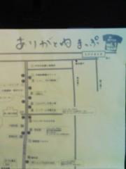 江波戸邦昌(オテンキ) 公式ブログ/まずはこちら 画像1