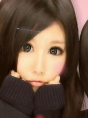 松本澪奈子(H&A.) 公式ブログ/放課後デート( ・ω・。) 画像1