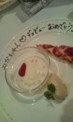 松本澪奈子(H&A.) 公式ブログ/幸せ(*´∀`*) 画像2