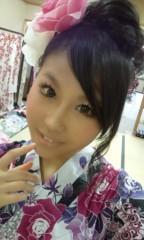 松本澪奈子(H&A.) 公式ブログ/楽しい二日間ありがちょー♪/ 画像1