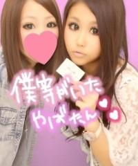 松本澪奈子(H&A.) 公式ブログ/みくちんわず。 画像2