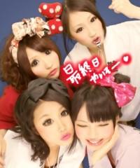 松本澪奈子(H&A.) 公式ブログ/やいそーーらぶーー 画像3