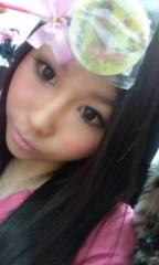 松本澪奈子(H&A.) 公式ブログ/おはよお! 画像1