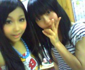松本澪奈子(H&A.) 公式ブログ/ただいま♪ 画像2