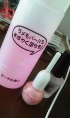 松本澪奈子(H&A.) 公式ブログ/nail:)chu 画像2