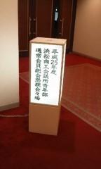 松本澪奈子(H&A.) 公式ブログ/出演わず(^^) 画像2
