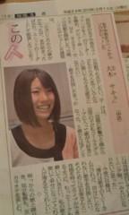 松本澪奈子(H&A.) 公式ブログ/良いこと2 つ(ε`*) 画像2