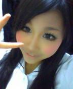 松本澪奈子(H&A.) 公式ブログ/ただいま♪ 画像1