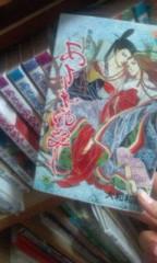 松本澪奈子(H&A.) 公式ブログ/漫画なうなう 画像2
