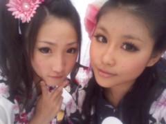 松本澪奈子(H&A.) 公式ブログ/あえてヨカッタ/// 画像1