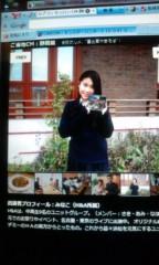 松本澪奈子(H&A.) 公式ブログ/CM放送スタート\(^o^) / 画像3