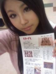 松本澪奈子(H&A.) 公式ブログ/チラシ配りはじめました。 画像1
