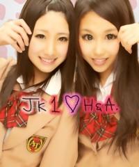 松本澪奈子(H&A.) 公式ブログ/誕生日〜っ! 画像1