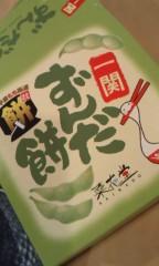 松本澪奈子(H&A.) 公式ブログ/良いこと2 つ(ε`*) 画像1