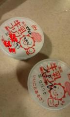 松本澪奈子(H&A.) 公式ブログ/愛しの牛乳プリン 画像2