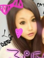 松本澪奈子(H&A.) 公式ブログ/まったりしすぎた← 画像1