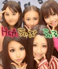 松本澪奈子(H&A.) 公式ブログ/会議なう( 笑)&ぷにくら 画像1