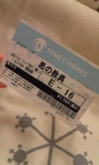松本澪奈子(H&A.) 公式ブログ/悪の教典観たよ 画像1