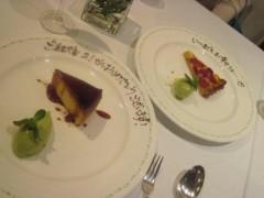 松本澪奈子(H&A.) 公式ブログ/結婚記念日! 画像1