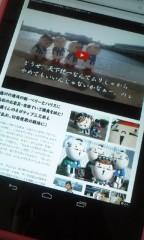 松本澪奈子(H&A.) 公式ブログ/爆笑家康くん(  ̄▽ ̄) 画像3