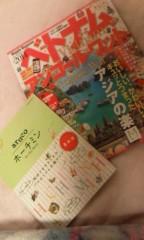 松本澪奈子(H&A.) 公式ブログ/ベトナムぅん 画像2