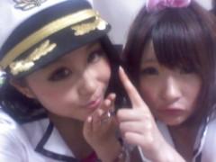 松本澪奈子(H&A.) 公式ブログ/ぷぷぷ(*^^*) 画像1